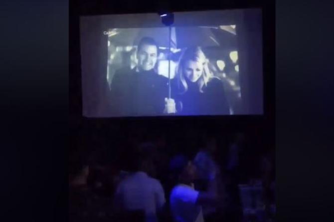 Imágenes de Angélica Rivera,EPN y Tania Ruiz son usadas como video en un antro #VIDEO