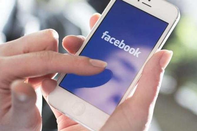 ¿Quieres borrar publicaciones antiguas de Facebook? Aquí te decimos cómo
