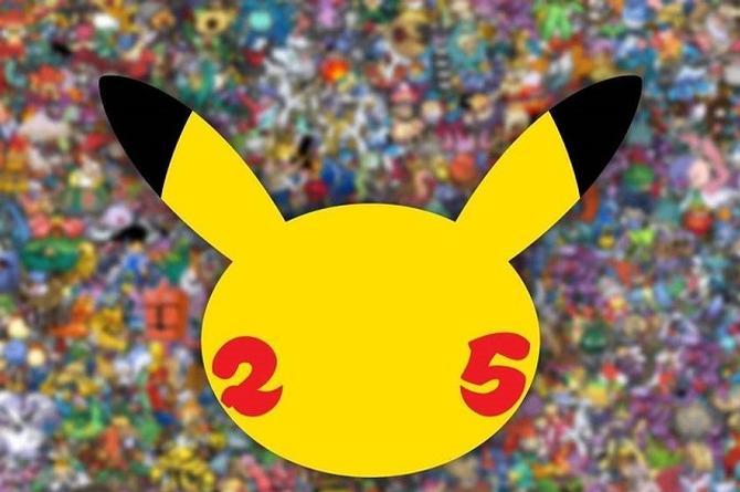 Pokemon Company cumple 25 años